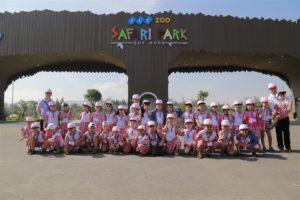 Công viên hoang dã FLC Zoo Safari Park